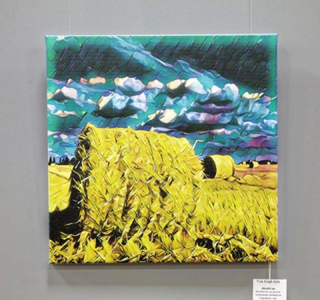 Van Gogh style